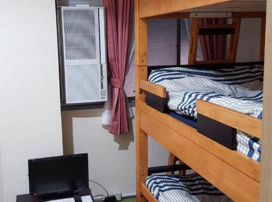 Hotel photos: moon5E Share house in Tokyo