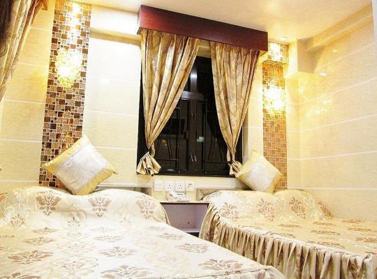 酒店照片: New Chung King Mansion Guest House - Tower C