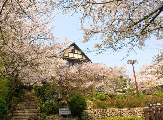 Hotel photos: Suma Kanko House Aji to Yado Kagetsu