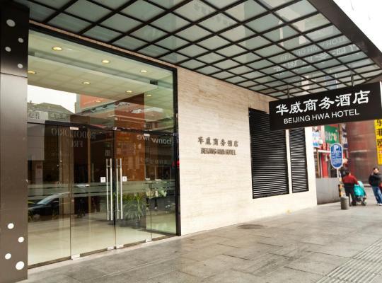 Fotografii: Beijing HWA - Apartment Hotel