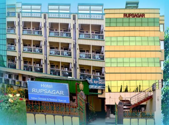 Photos de l'hôtel: Hotel Rupsagar