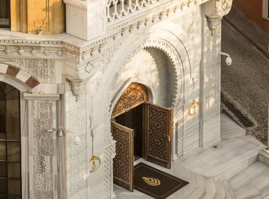 Hotel bilder: Ajwa Hotel Sultanahmet