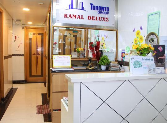 รูปภาพจากโรงแรม: Kamal Deluxe