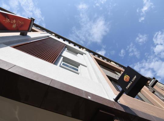 תמונות מלון: Jungle House