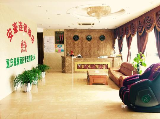 Хотел снимки: Anhao Chain Hotel