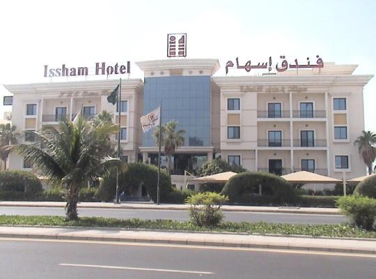Otel fotoğrafları: Issham Hotel