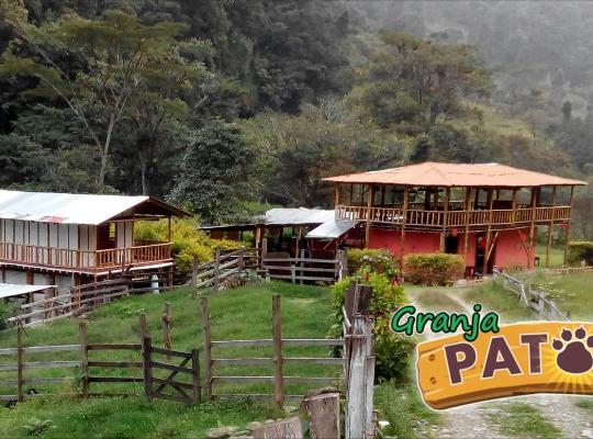 תמונות מלון: Granja PATOTA