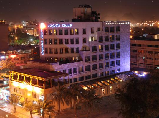 Viesnīcas bildes: Captain's Tourist Hotel Aqaba