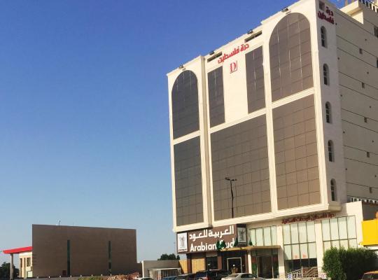 Ảnh khách sạn: Durrat Palesttine - Al Fayhaa