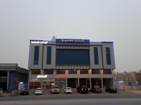 תמונות מלון: Gulf Crown For Residential Units