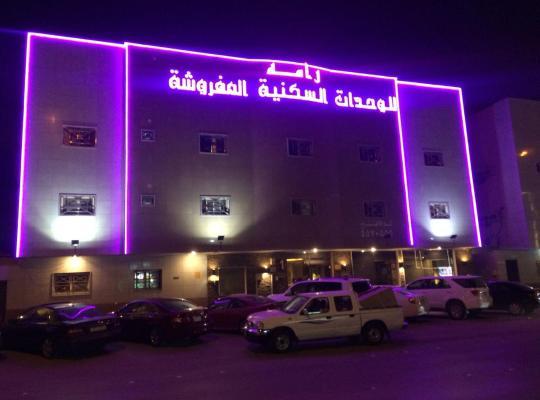 Otel fotoğrafları: Drr Ramh Hotel Apartments 1