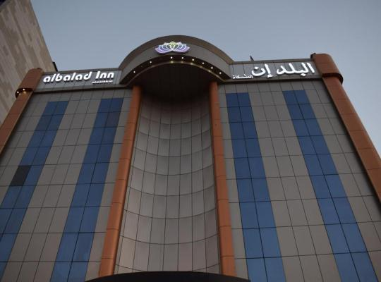 Otel fotoğrafları: Al Balad Inn Al Mishkat
