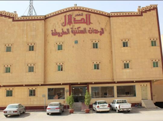 Zdjęcia obiektu: Al Dalal Palace 1
