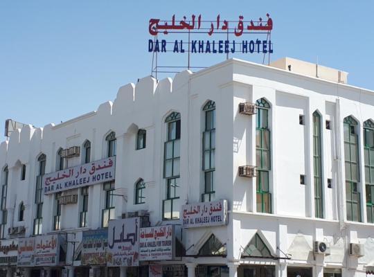 ホテルの写真: Dar Al Khaleej Hotel