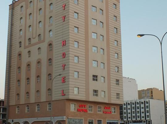 ホテルの写真: City Hotel Salalah