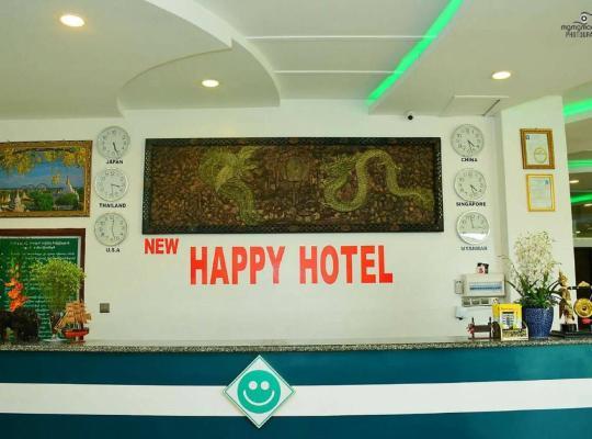 Hotel photos: Happy Hotel