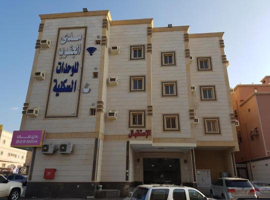صور الفندق: Mada Alganoub Aparthotel