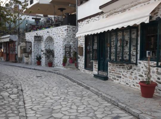 Хотел снимки: Archontiko Theodora