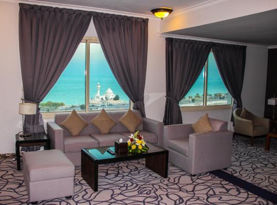 Otel fotoğrafları: Golden Tulip Al Khobar