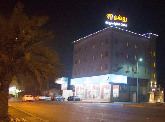 Hotel photos: Roshen Furnished Unit