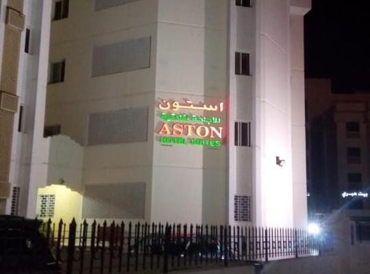 Hotel photos: Aston Suites