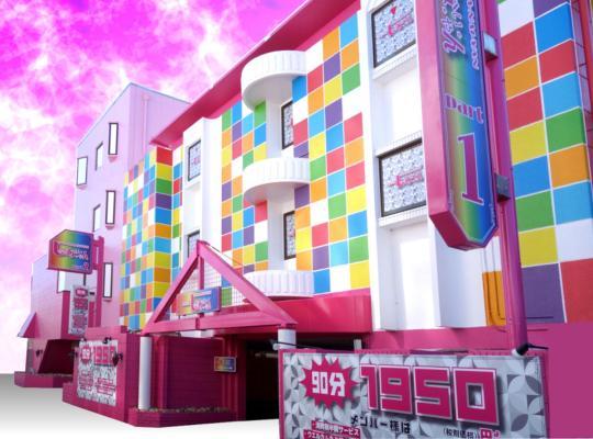 Hotel photos: Hotel Sha A Nai Yan (Adult Only)