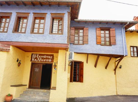 Фотографии гостиницы: Kallisto Traditional Guesthouse