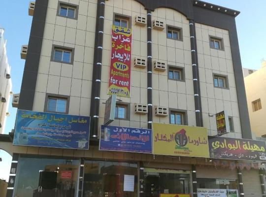 Hotel photos: Al Harthi Furnished Apartments - Bachelors Only