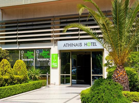 صور الفندق: Athinais Hotel