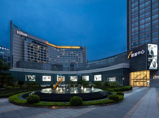 Fotografii: Hilton Xiamen