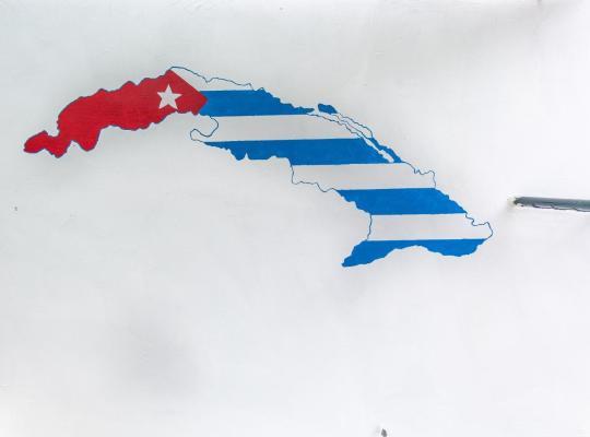 Hotel photos: Guesthouse Cuba