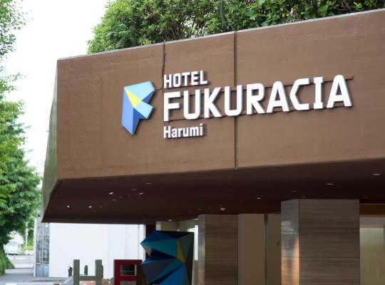 Hotel photos: Hotel Fukuracia Harumi