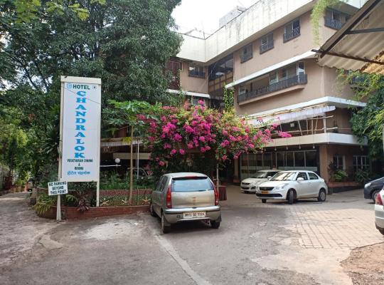 Hotel photos: Hotel Chandralok