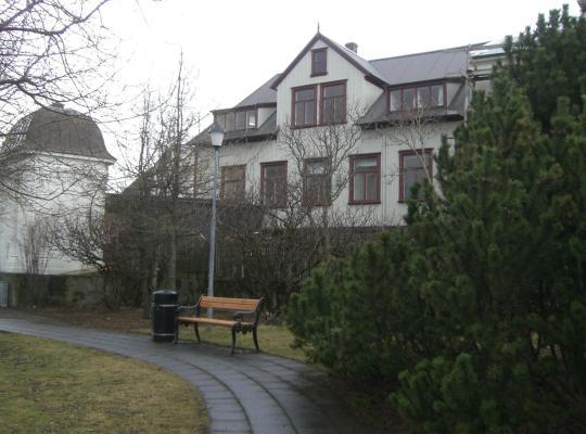 Фотографії готелю: Central Guesthouse Reykjavík
