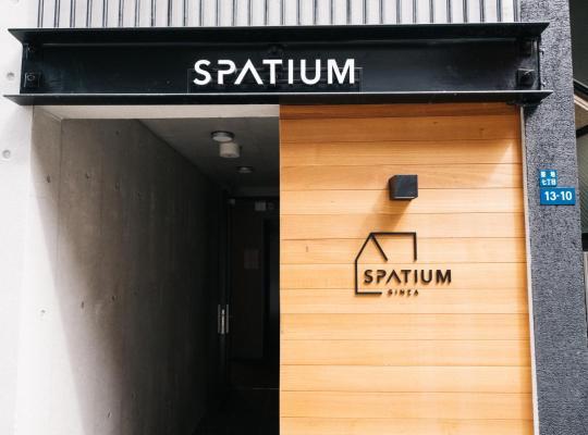 Hotel photos: SPATIUM 5 mins to metro, Free WIFI