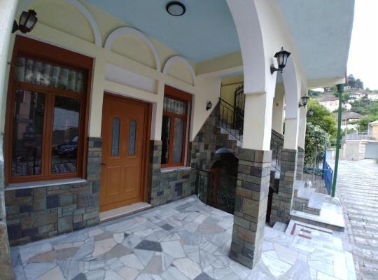 Zdjęcia obiektu: Guest House Urat