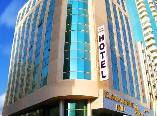 Viesnīcas bildes: Nejoum Al Emarat