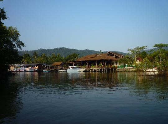 Hotel photos: The Mangrove Hideaway Kohchang