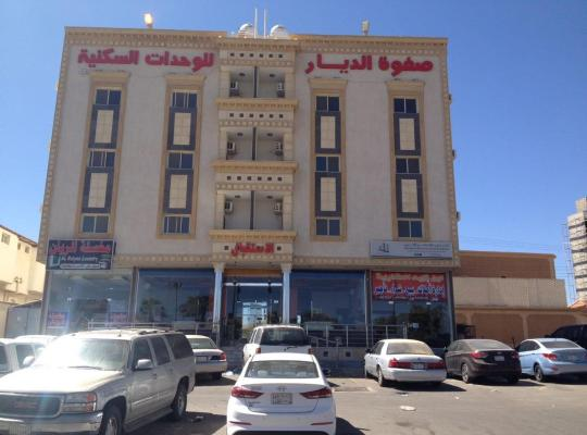 תמונות מלון: Safwt Aldyar Furnished Units