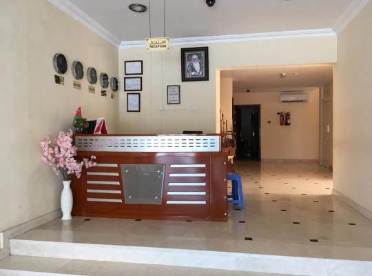 Hotel photos: Al Basateen Hotel Apartment