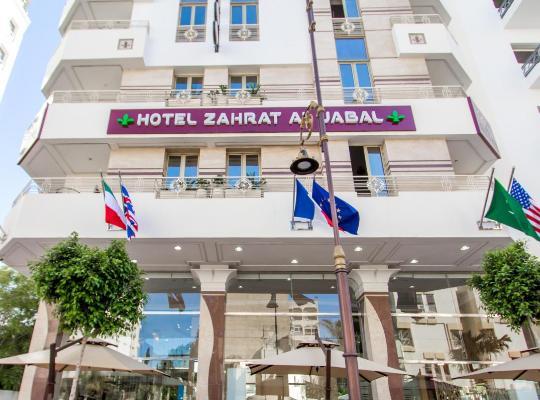 Hotellet fotos: Zahrat Al Jabal