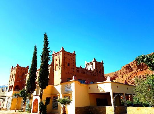 Fotos do Hotel: Auberge Kasbah Ait Marghad