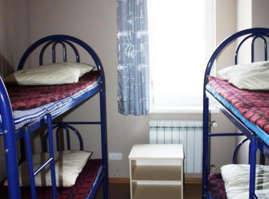 Hotel photos: Almaty Hostel