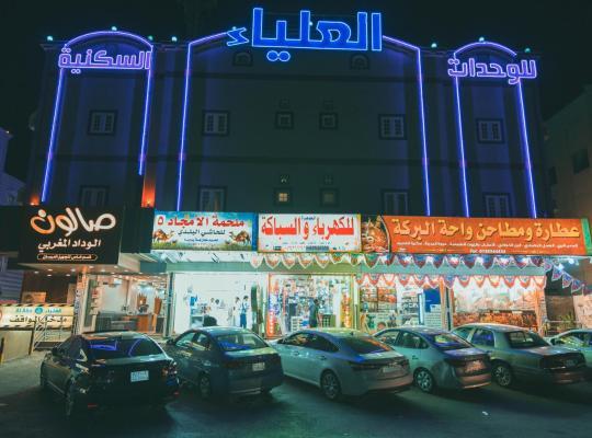 Φωτογραφίες του ξενοδοχείου: Al Alya Furnished Apartments