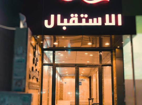 Φωτογραφίες του ξενοδοχείου: Almarjane 1 Furnished Apartments