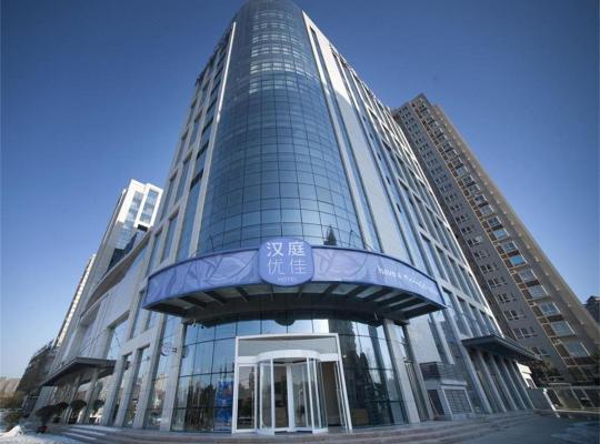 Fotografii: Hanting Premium Hotel Xi'an West Avenue Industrial Park