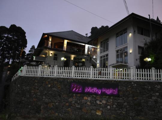 Hotel fotografií: Midky Hotel