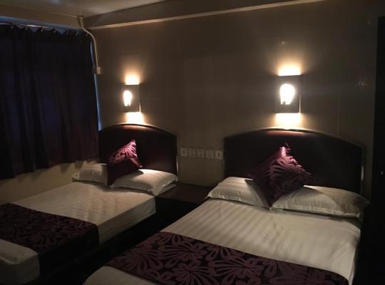 รูปภาพจากโรงแรม: UK Hostel