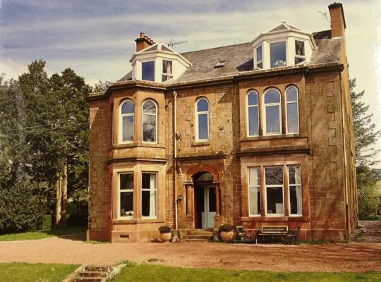 Фотографии гостиницы: Rosebery House