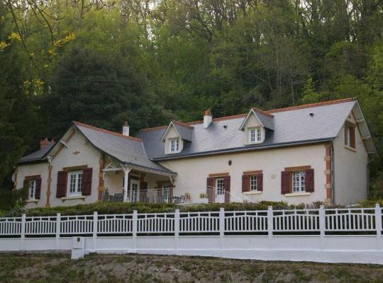 Zdjęcia obiektu: Maison de caractère